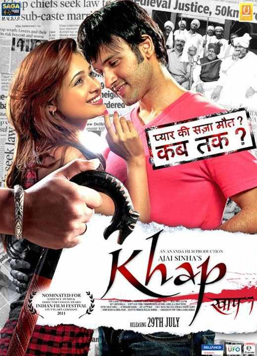 Khap (2011) Bollywood Hindi Movie Mp3 Mobile Tones
